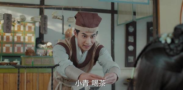新白娘子传奇第24集剧照