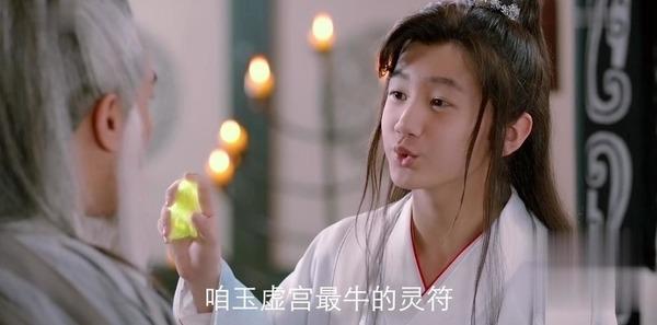 封神演义第17集剧照