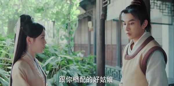 新白娘子传奇第26集剧照