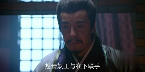 封神演义第23集剧照