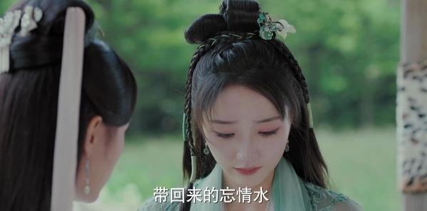 新白娘子传奇第28集剧照