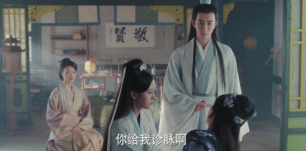 新白娘子传奇第30集剧照