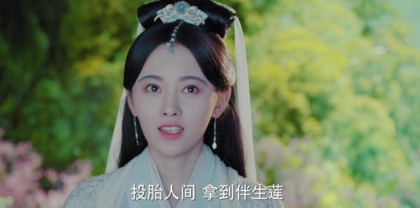 新白娘子传奇第31集剧照