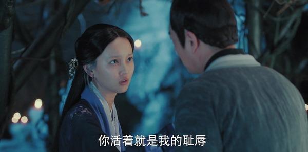 新白娘子传奇第34集剧照