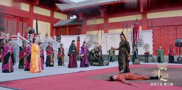 封神演义第29集剧照