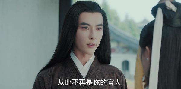 新白娘子传奇第35集剧照