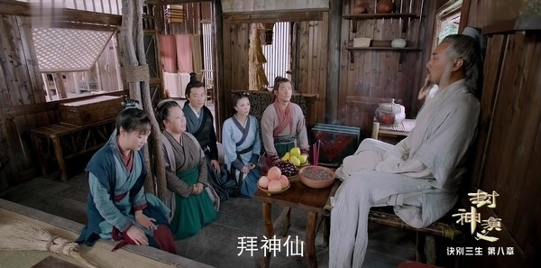 封神演义第35集剧照