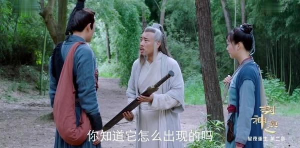 封神演义第37集剧照