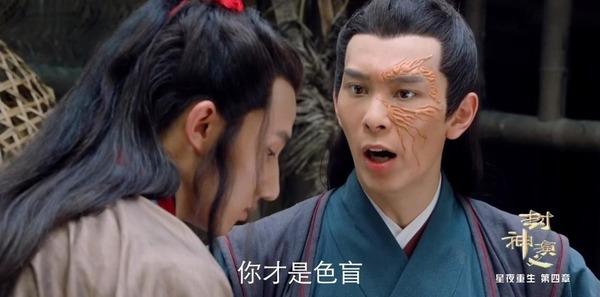 封神演义第39集剧照