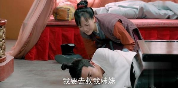 封神演义第43集剧照