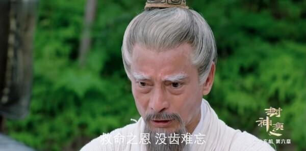 封神演义第47集剧照