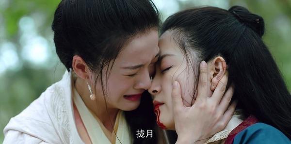 白发第15集剧照