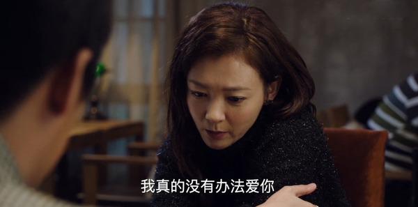 陆战之王第46集剧照