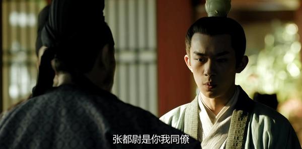 长安十二时辰第7集剧照
