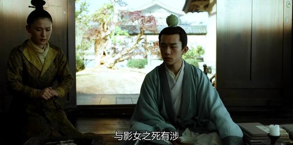 长安十二时辰第8集剧照