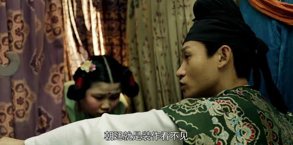 长安十二时辰第12集剧照