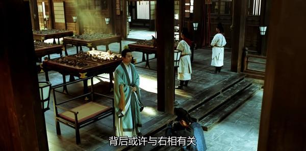 长安十二时辰第14集剧照