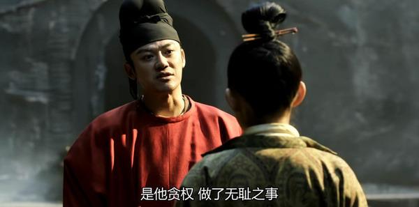 长安十二时辰第15集剧照