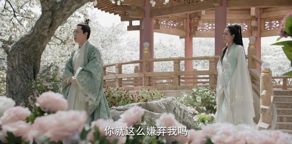 宸汐缘第7集剧照