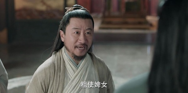 宸汐缘第6集剧照