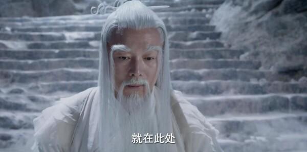 宸汐缘第10集剧照