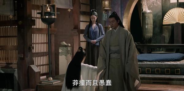 宸汐缘第11集剧照