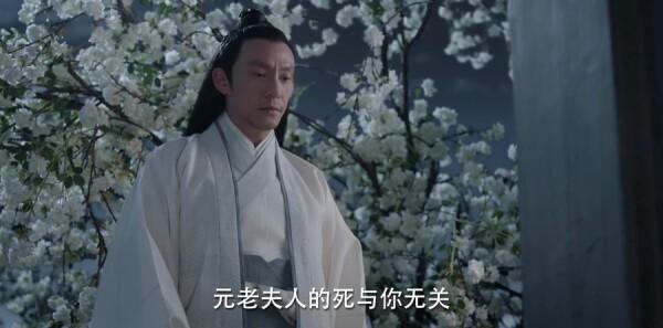 宸汐缘第13集剧照