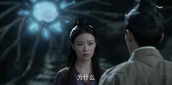 宸汐缘第15集剧照