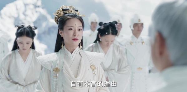 宸汐缘第18集剧照