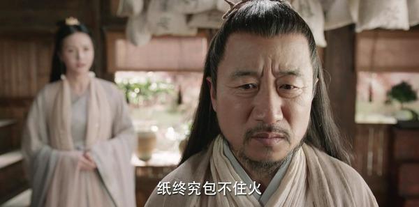 宸汐缘第19集剧照