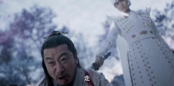 宸汐缘第21集剧照