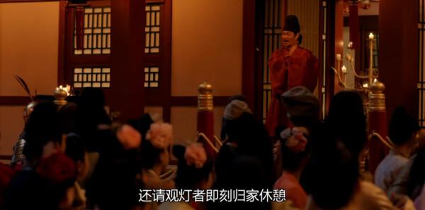 长安十二时辰第43集剧照