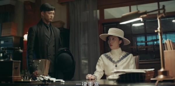 烈火军校第8集剧照