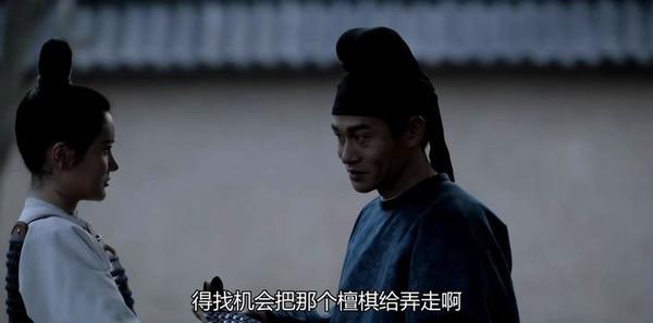 长安十二时辰第46集剧照