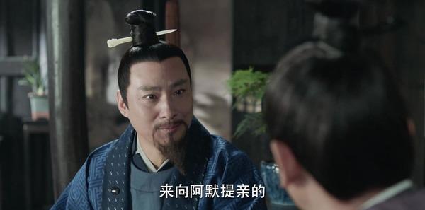 宸汐缘第28集剧照