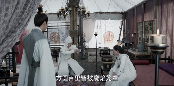 宸汐缘第47集剧照