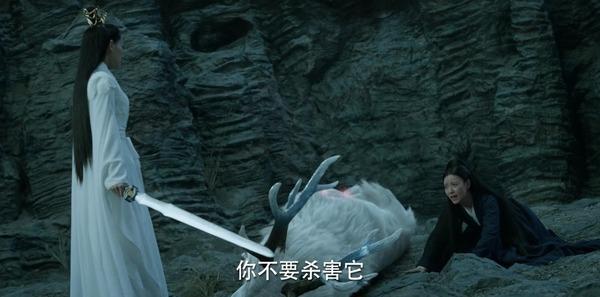 宸汐缘第49集剧照