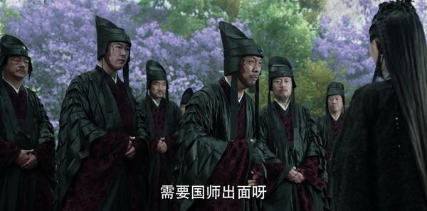 宸汐缘第51集剧照
