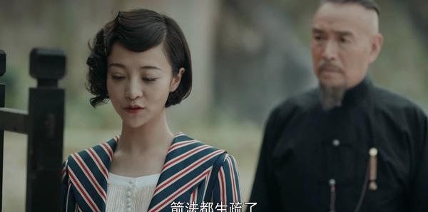烈火军校第27集剧照