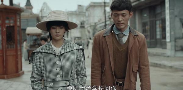 烈火军校第29集剧照