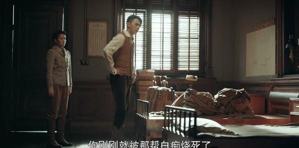 烈火军校第31集剧照
