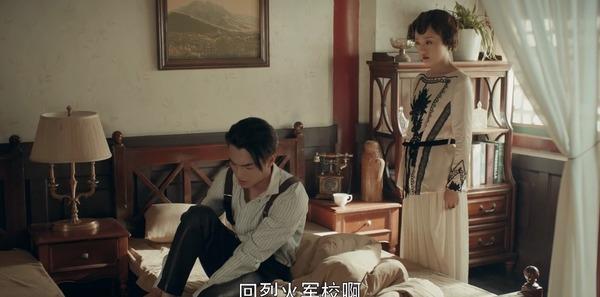 烈火军校第40集剧照
