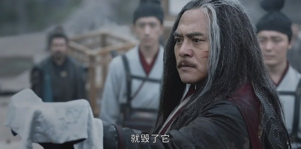 山河令第16集剧照