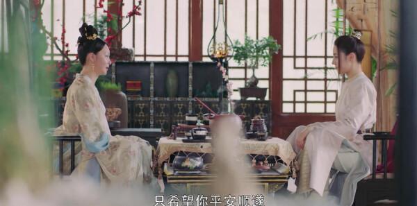 长歌行第1集剧照