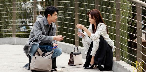 理智派生活第8集剧照