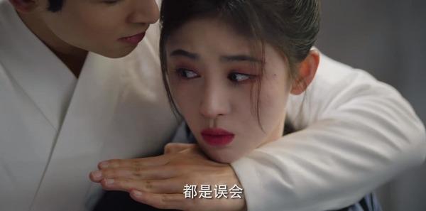 如意芳霏第2集剧照