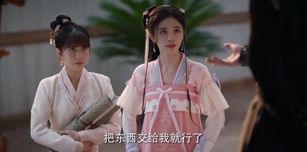 如意芳霏第1集剧照