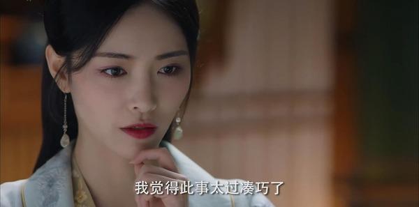 如意芳霏第7集剧照