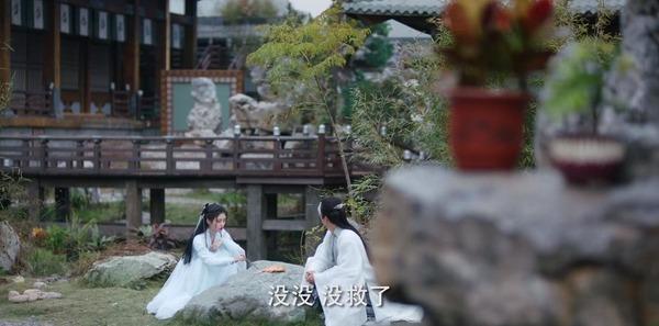 如意芳霏第6集剧照