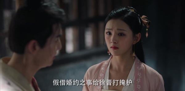 如意芳霏第5集剧照